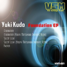 Foundation EP